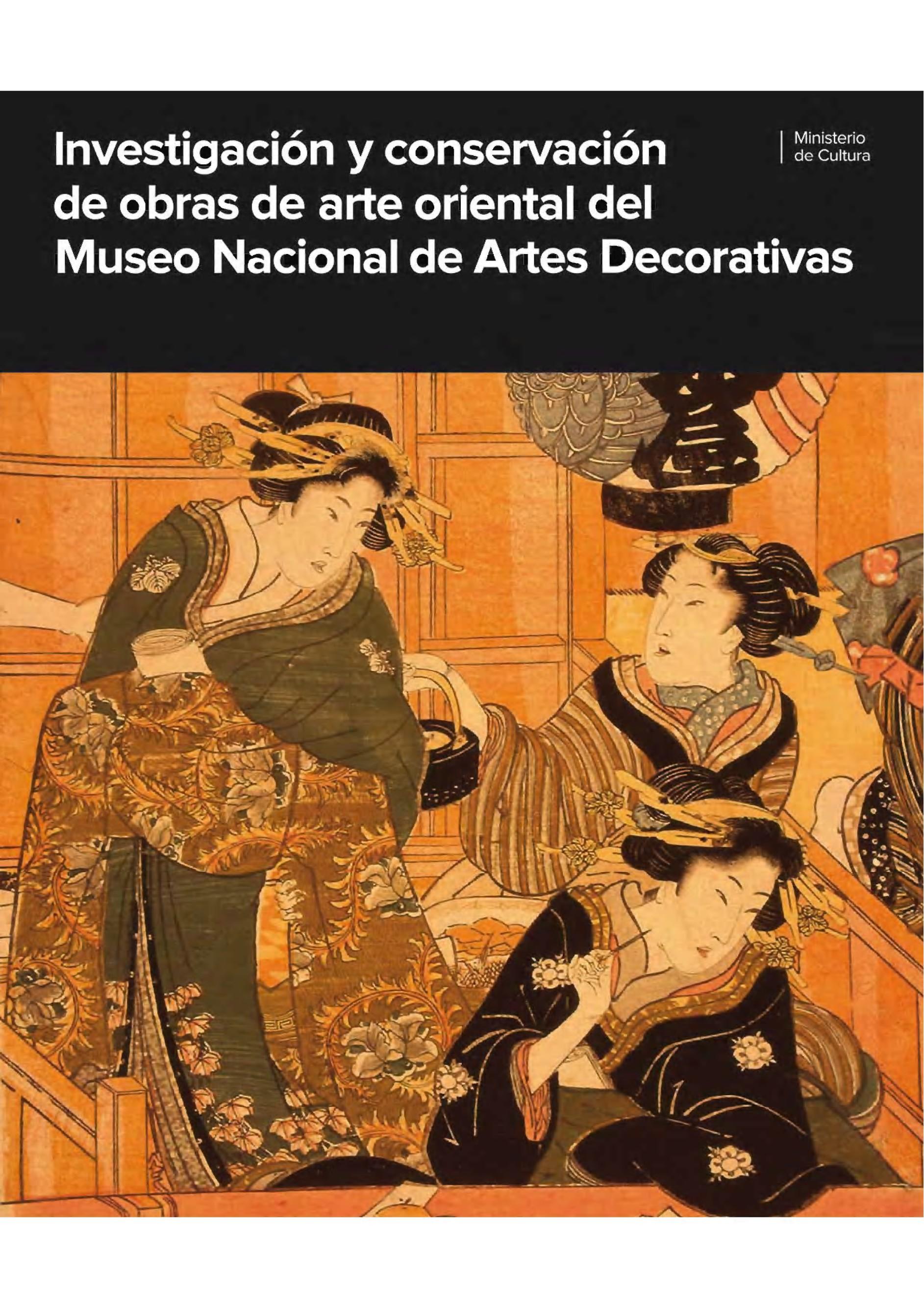 Museo Nacional De Artes Decorativas Accesibilidad